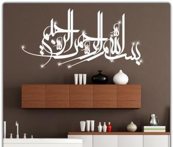 sticker islam pierrefitte sur seine france. Black Bedroom Furniture Sets. Home Design Ideas