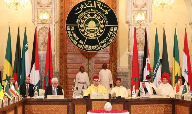 L'Agence Bayt Mal Al Qods fut créée en 1998 en tant qu'institution islamique à but non lucratif, sur initiative de Feu Sa Majesté le Roi Hassan II / Ph. MAP